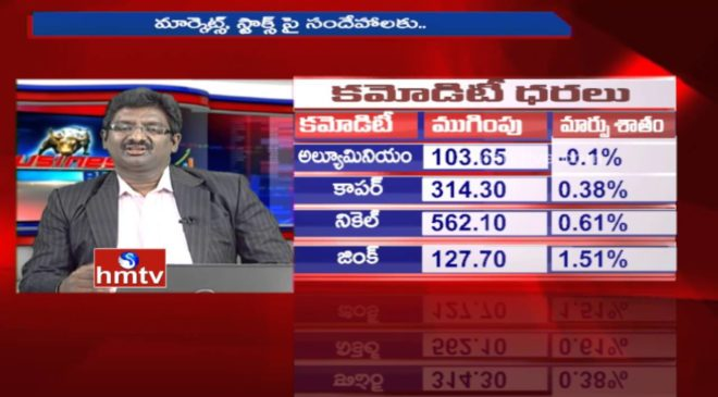 Mohan siva Hmtv Business Plus live 29 May 2016